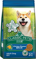 CLASSIC PETS DRY DOG FOOD(L) CHICKEN FLAVOR