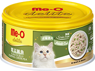 ME-O CANNED CAT FOOD - TUNA IN JELLY TOPPING GREEN PEA