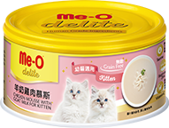 ME-O CANNED KITTEN FOOD - CHICKEN MOUSSE WITH GOAT MILK