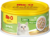 ME-O CANNED CAT FOOD - TUNA IN JELLY TOPPING VEGETABLE