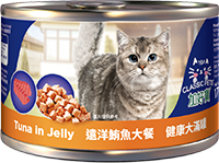 CLASSIC PETS CANNED CAT FOOD-TUNA IN JELLY