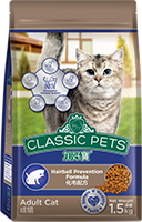 CLASSIC PETS  DRY CAT FOOD HAIRBALL PREVENTION FORMULA