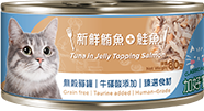 CLASSIC PETS CANNED CAT FOOD - TUNA IN JELLY TOPPING SALMON