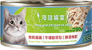CLASSIC PETS CANNED CAT FOOD - TUNA AND CHICKEN IN JELLY