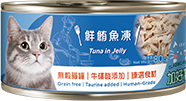 CLASSIC PETS CANNED CAT FOOD - TUNA IN JELLY