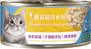 CLASSIC PETS CANNED CAT FOOD - CHICKEN IN JELLY TOPPING CHEESE