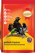SMARTHEART MYNAH BIRD FOOD TALKATIVE AND BRAIN-NOURISHING